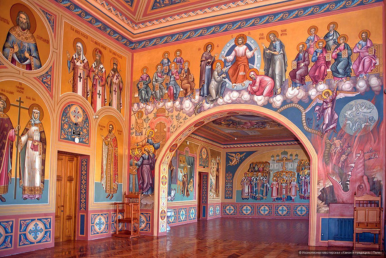 Роспись стен в церкви