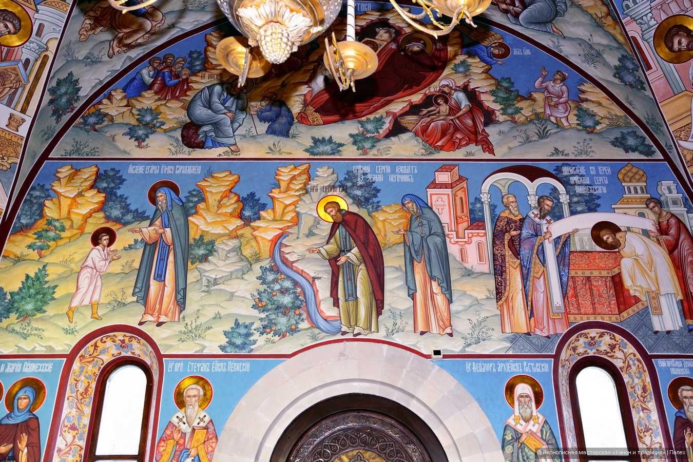 Храм сергия радонежского на рязанке 21 фотография